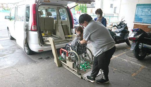 有償運送運転者講習(八戸会場)